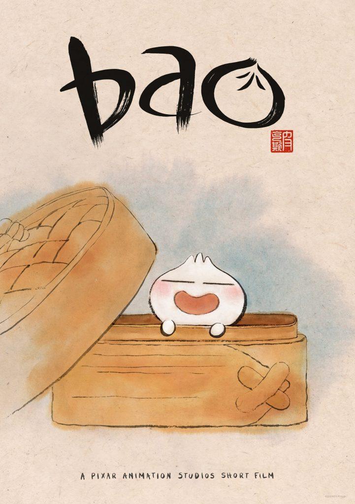 Short Film Bao